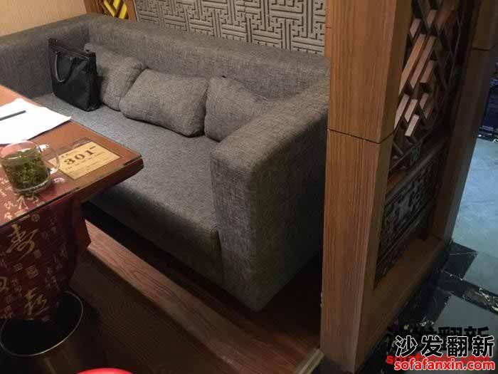 茶楼沙发翻新