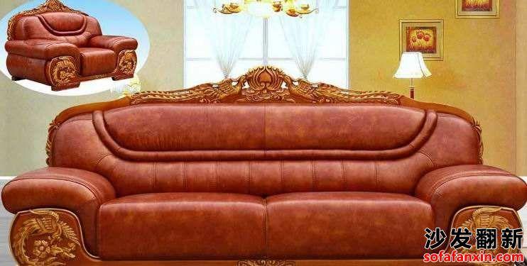 沙发翻新价格