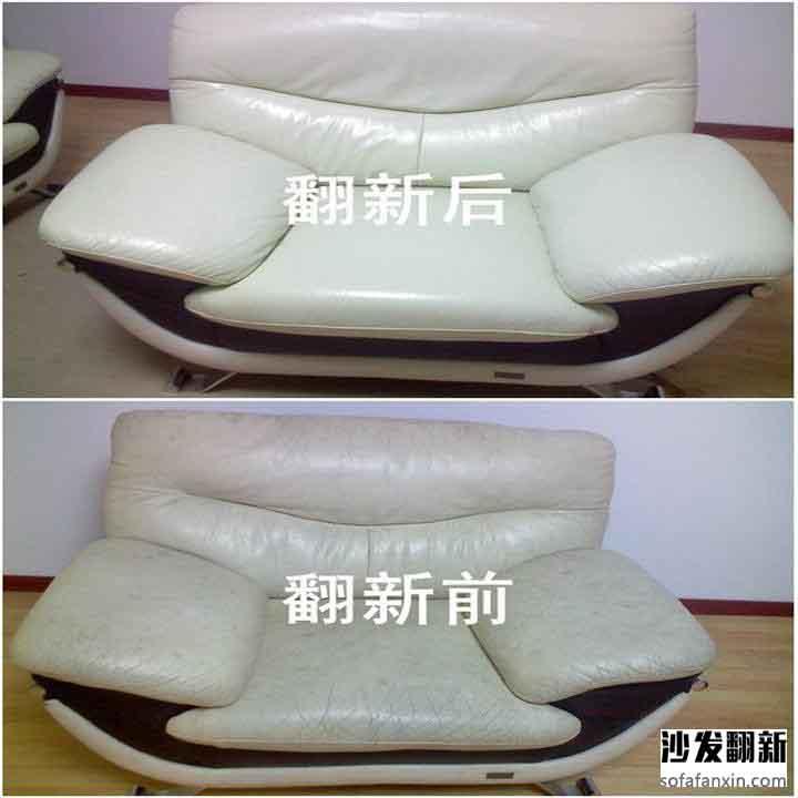 沙发翻新的步骤